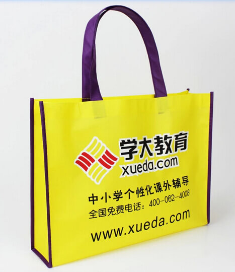 教育(yu)行(xing)業環保(bao)袋