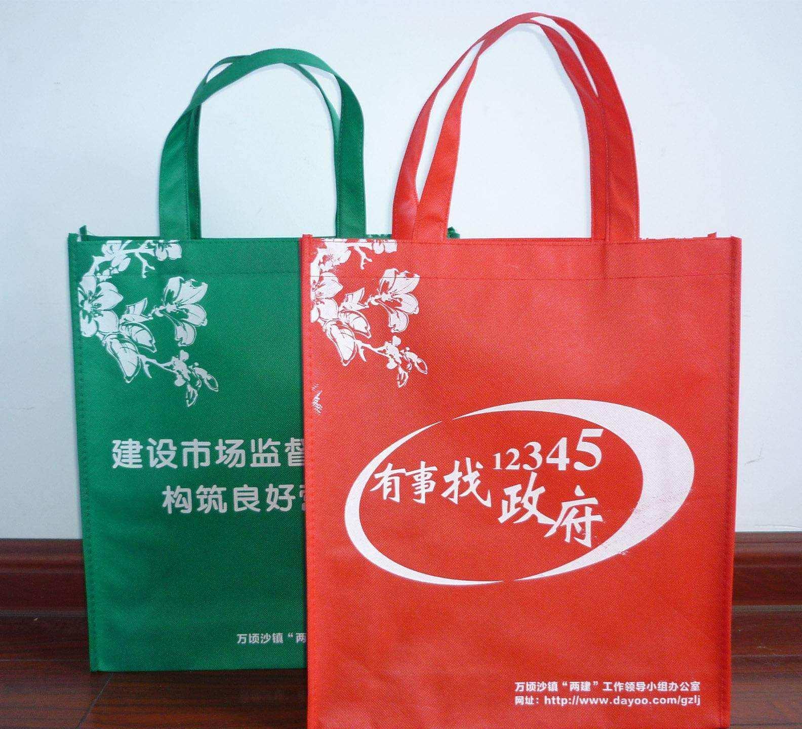 環保(bao)袋