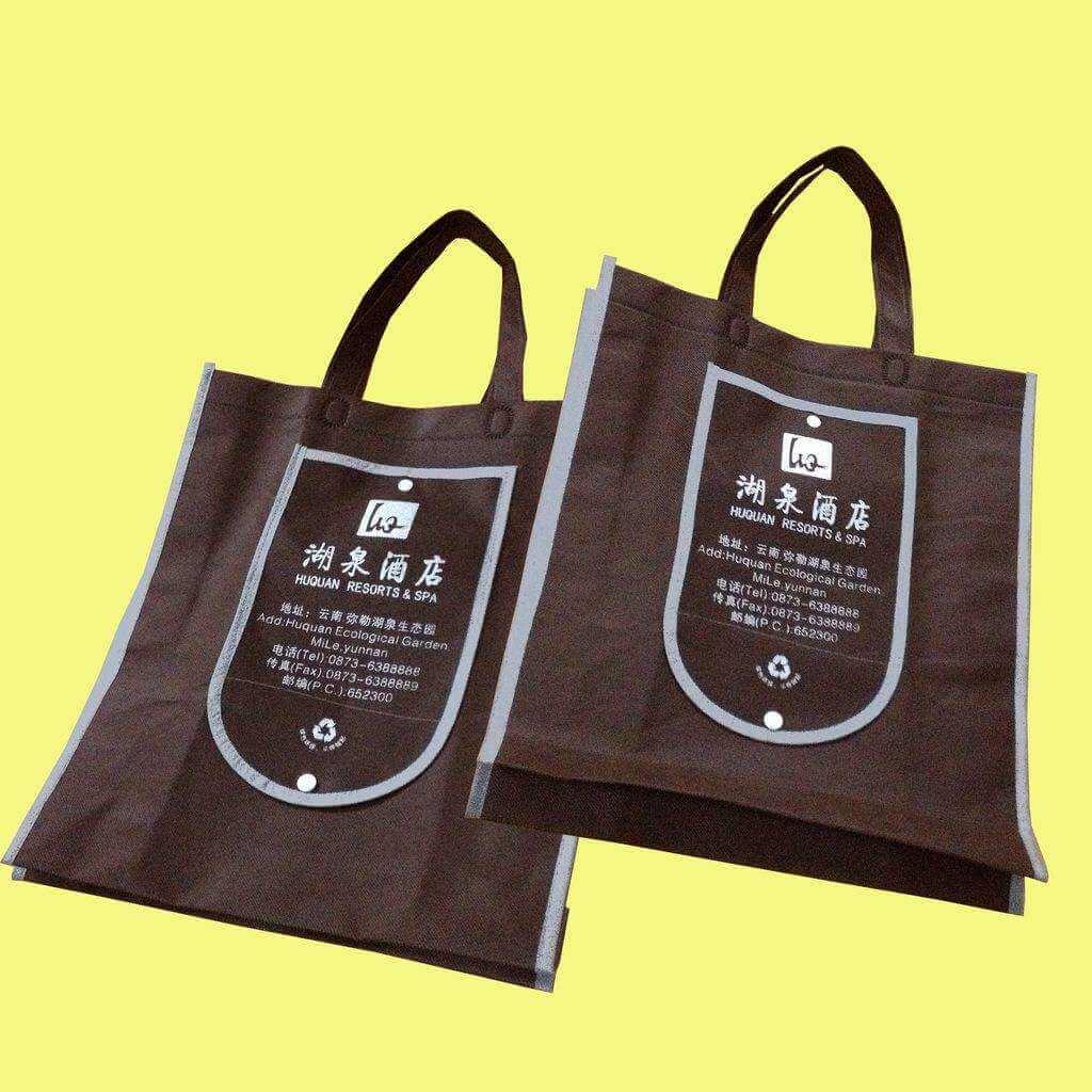湖(hu)泉酒(jiu)店折(zhe)疊袋