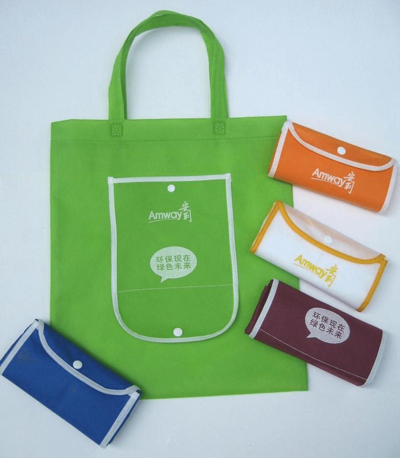 安利折(zhe)疊袋