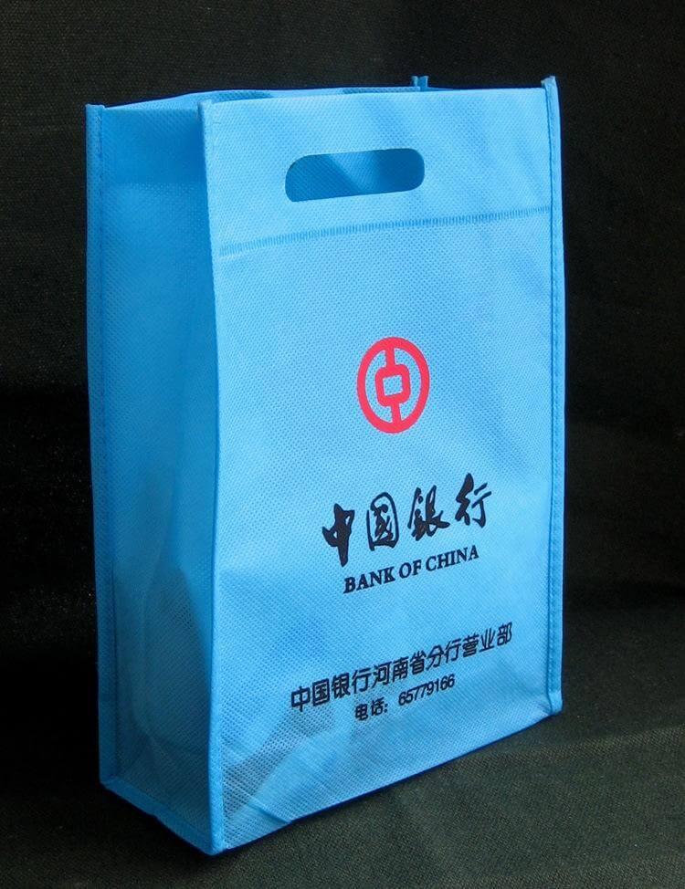中國(guo)銀行(xing)平(ping)口袋