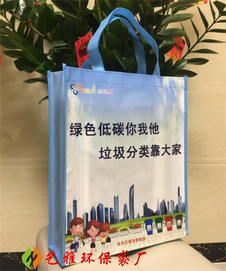 深圳市環保(bao)袋