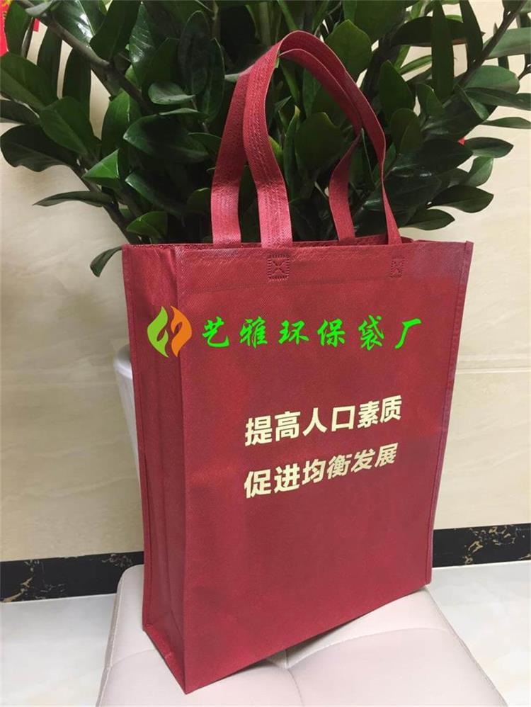 佛(fu)山市環保(bao)袋